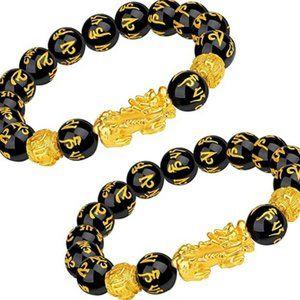 Feng Shui Black Obsidian Braclet Set of 2